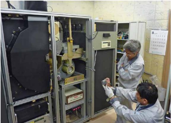 Quan trắc hạt nhân phóng xạ của tổ chức CTBTO