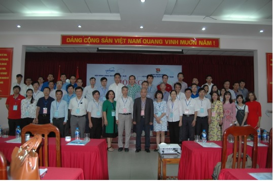 The INST participated in the 5th National Conference for Young Researchers  on Nuclear Science and Technology