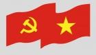 Đại hội các chi bộ trực thuộc Đảng bộ Viện Khoa học và Kỹ thuật hạt nhân  nhiệm kỳ 2020-2022